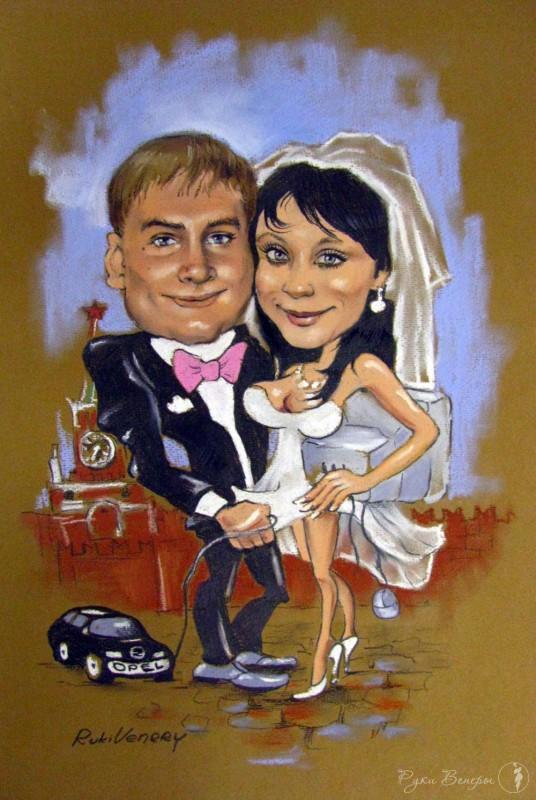 если открытка шарж на день свадьбы мой слегка